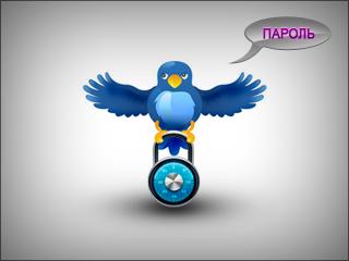 Twitter Passwords