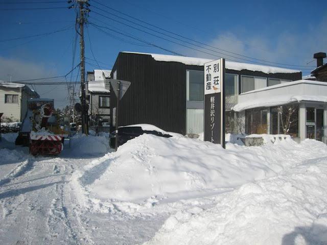 軽井沢除雪