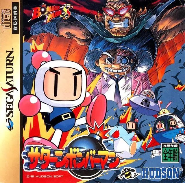 Retro Review - Saturn Bomberman (Saturn)