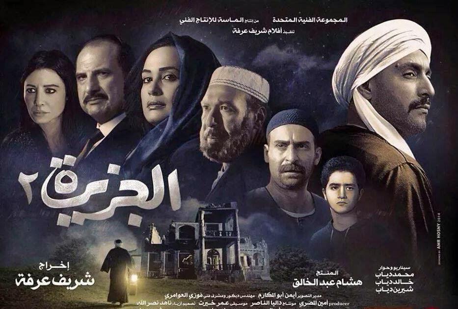 قرار شجاع من احمد السقا بخصوص فيلم الجزيرة 2 بعد وفاة خالد صالح