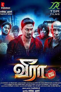 Veera (2018)