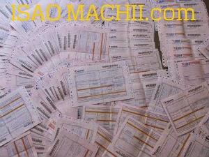 hóa đơn mua lăn khử mùi isao machii