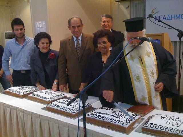 Εθνική προδοσία η σκέψη για ξεπούλημα της χώρας τόνισε ο Νίκος Νικολόπουλος στην πίτα της Τ.Ο.