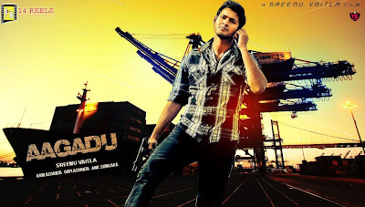 Mahesh Babu's Aagadu Telugu Movie Latest Fan Made Poster