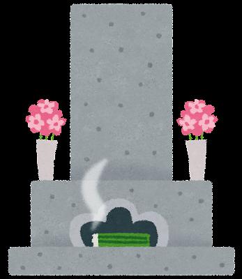 お墓・墓石のイラスト(日本)