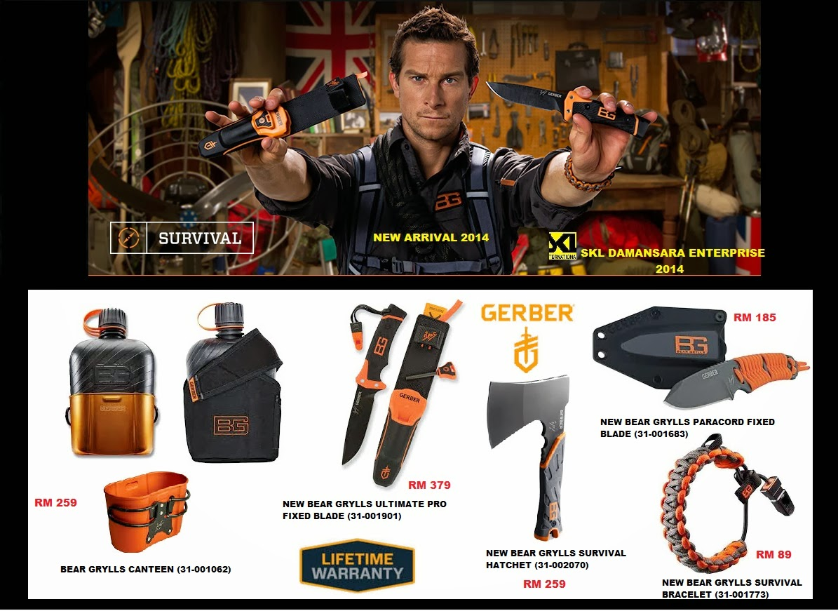 Gerber Bear Grylls New Survival Series 2014
