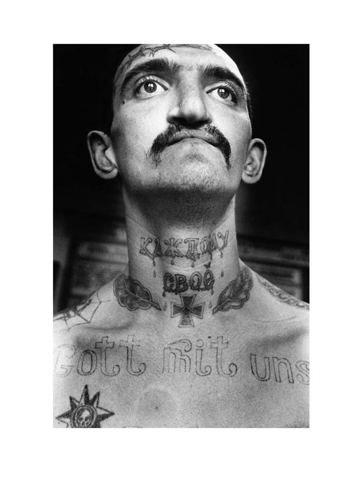 Anthony luke 39 s not just another photoblog blog for Russian criminal tattoo encyclopedia