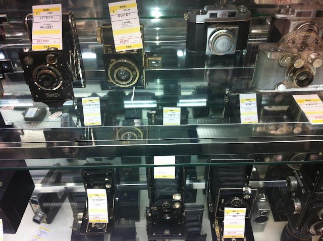 cámaras segunda mano