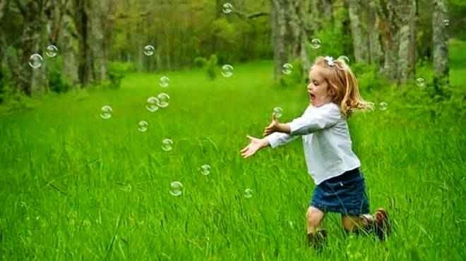 السعادة من منظور علم النفس