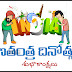 Nice Telugu Republic Day Greeting Cards