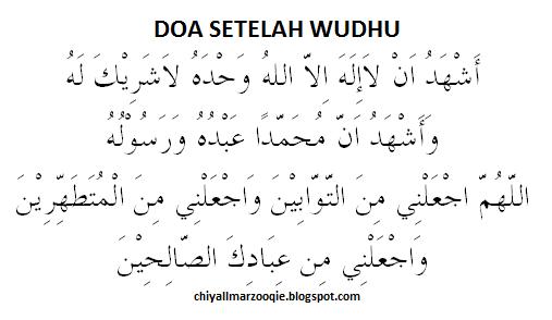 Doa Setelah Wudhu Lengkap Arab dan Terjemahnya