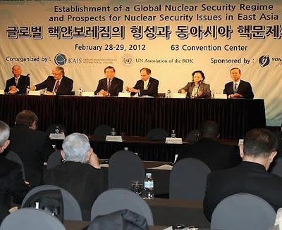 افتتاح مؤتمر دولي لدراسة بمناسبة ذكرى افتتاح مؤتمر الأمن النووي في سيئول  7