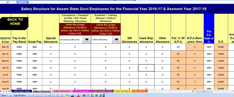 Bnc retirement calculator salary grades