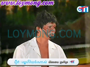 CTN Comedy - Sne Vei Chom Nas (28.11.2012)
