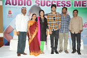 lakshmi raave maa intiki audio success meet-thumbnail-14