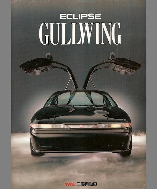 Mitsubishi Eclipse 2G, gullwing, JDM