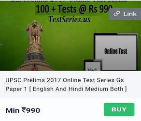 Prelims 2017 Online Test Series by Xaam