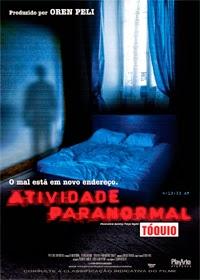 Atividade Paranormal Dublado