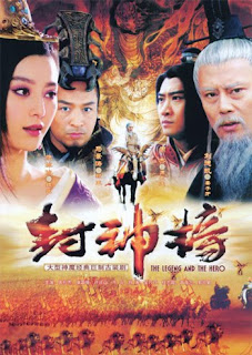 Bảng Phong Thần Võ Vương Phạt Trụ (tập 40/40)