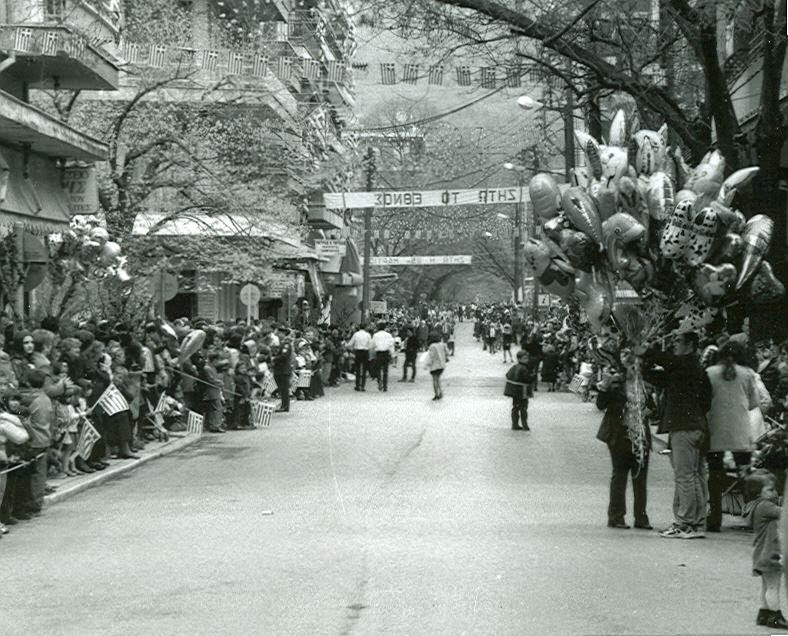 Η οδός Δημοκρατίας το 1990