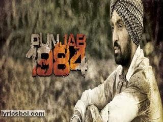 Awwal Allah Lyrics - Sukhwinder Singh