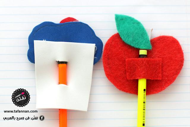 زينة أقلام الرصاص pencil toppers Tafannan تفنن