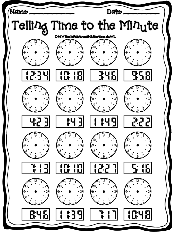 Printable Time Worksheets For 2nd Grade : Step into nd grade with mrs lemons september