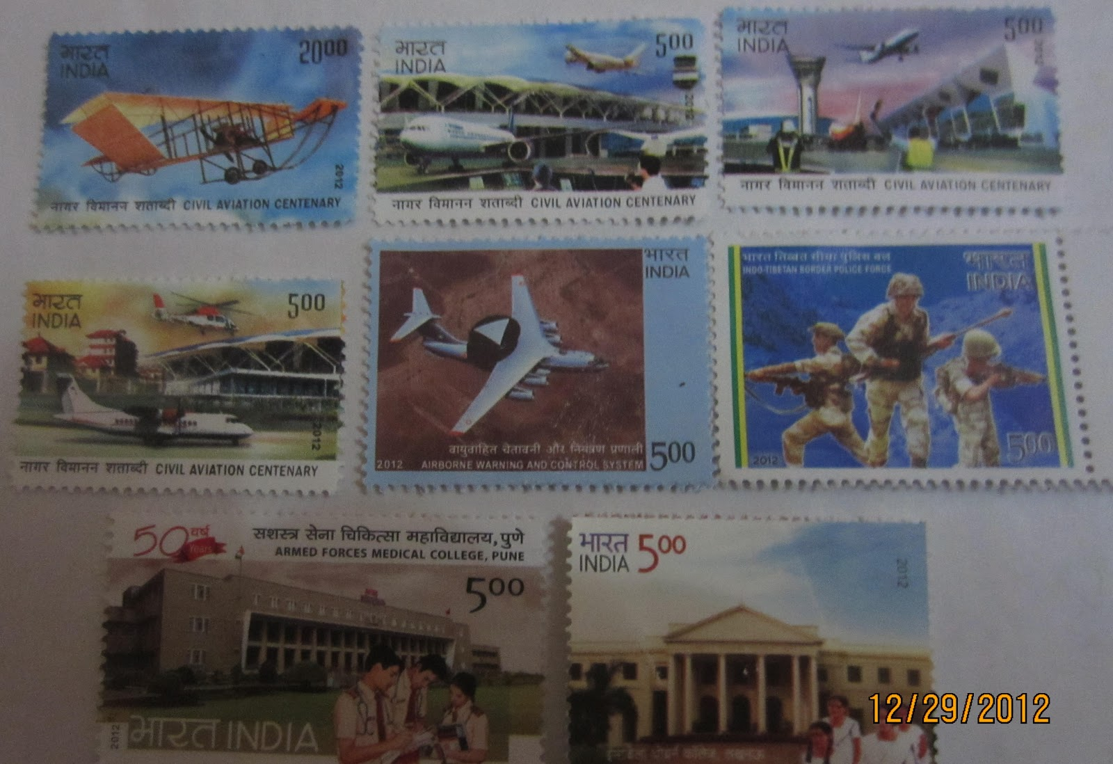 my collections indian stamps 2012