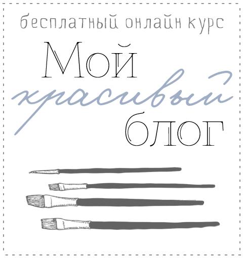 Проект с Аленой Sineoka
