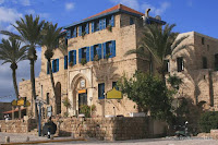 Kedumim Square, Jaffa