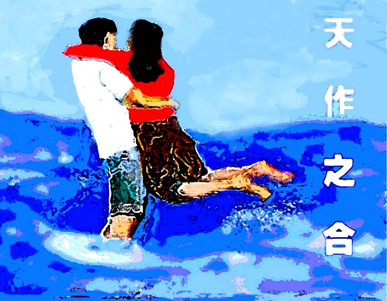 Chinese idioms and sayings on love and marriage m4hsunfo