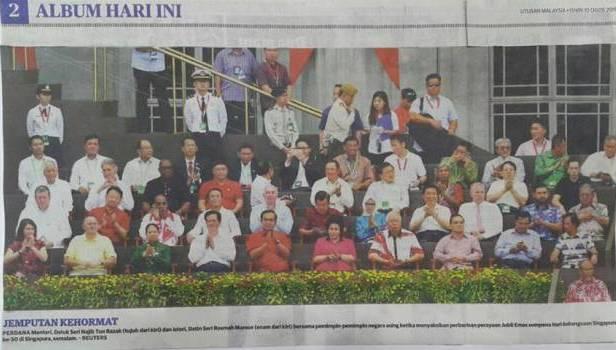 Rosmah Jalan 'Mendahului' Najib [3]