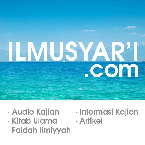 Rangkaian Dauroh Se-Cirebon Raya (27-28 Agt)