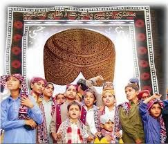 Sindh Culture Day 8th Dec..