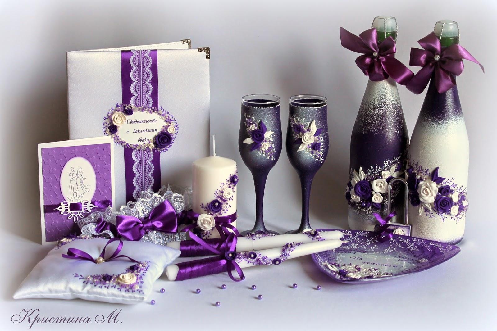 Свадебные бокалы фиолетовый цвет своими руками