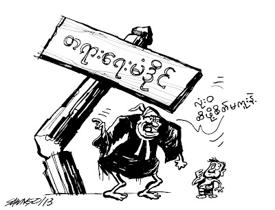 The Law belongs to them in Burma - Cartoon Saw Ngo