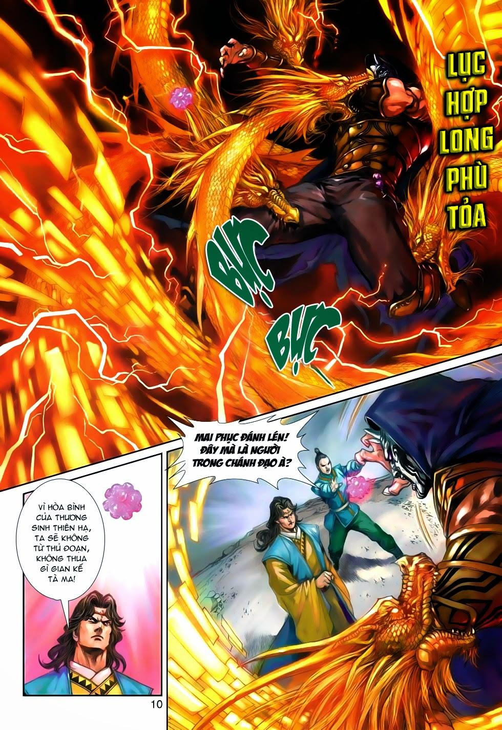 Thần Binh Tiền Truyện 4 - Huyền Thiên Tà Đế chap 5 - Trang 10