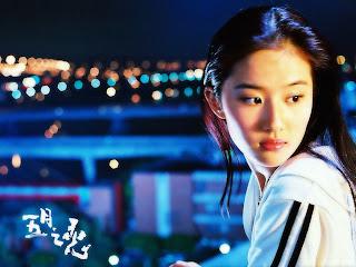 Crystal Liu Yi Fei (劉亦菲) Wallpaper HD 39
