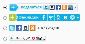 Кнопки от qip ru