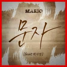Mario - Message