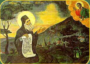 Άγιος Σιλουανός ο Αθωνίτης - Δίψα Θεού