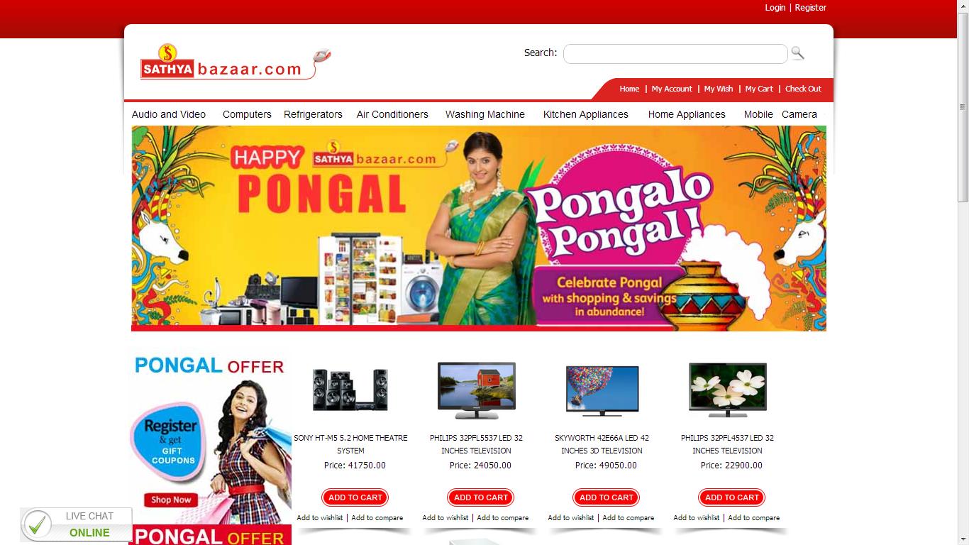 online shopping in tuticorin sathya bazaar. Black Bedroom Furniture Sets. Home Design Ideas
