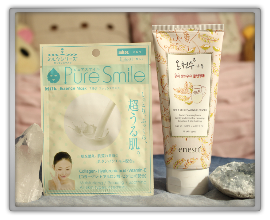 겟잇뷰티박스 by 미미박스 memebox beautybox # special #7 milk unboxing review preview box  pure smile mask pack enesti rice foamin cleanser