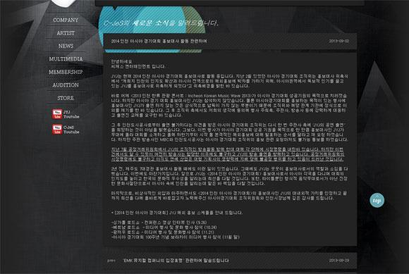JYJ sẽ đến Hà Nội vào tháng 10