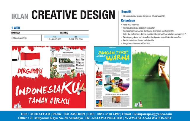 Jawa Pos Iklan Creative Design 1 Web 2013