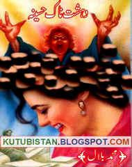 Dehshatnak Haseena Novel