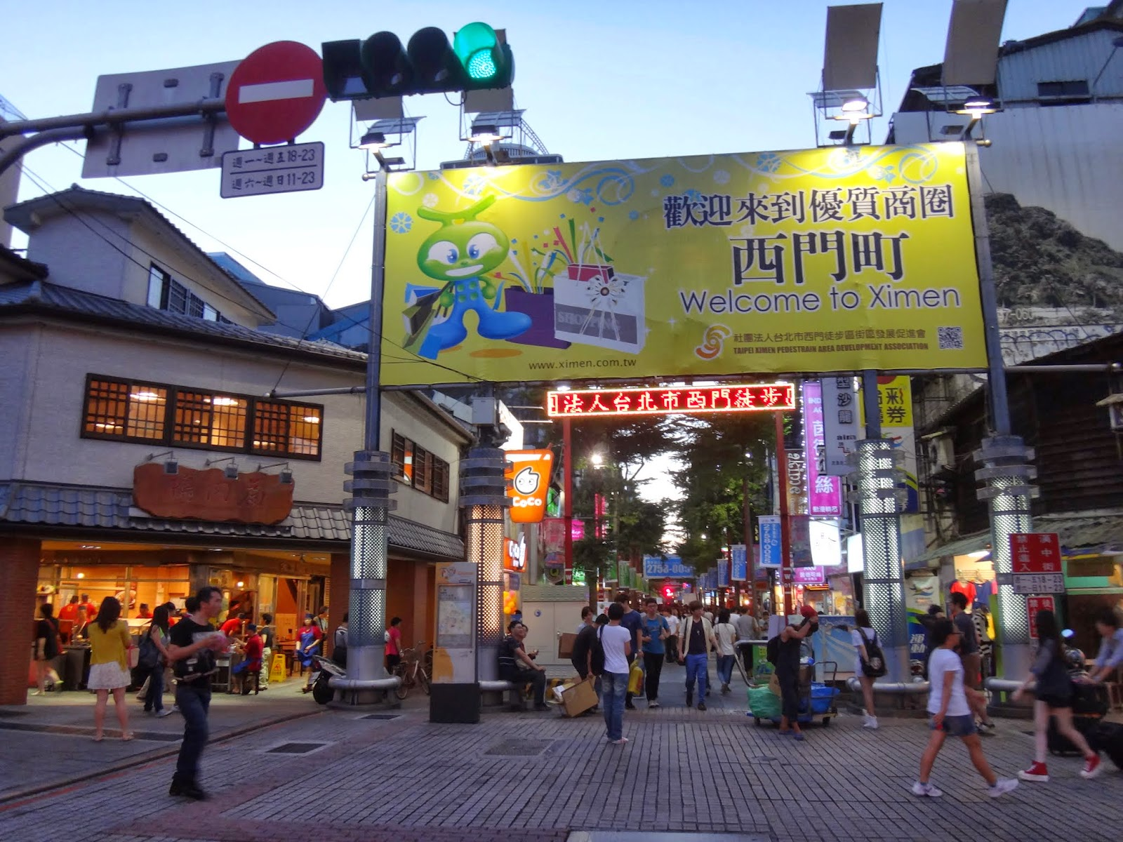 A big welcome signboard to Ximending at the entrance in Taipei, Taiwan