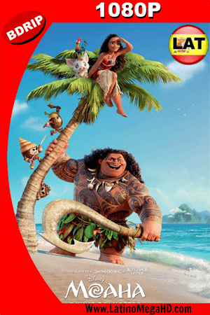 Moana: Un Mar de Aventuras (2016) Latino HD BDRIP 1080p ()