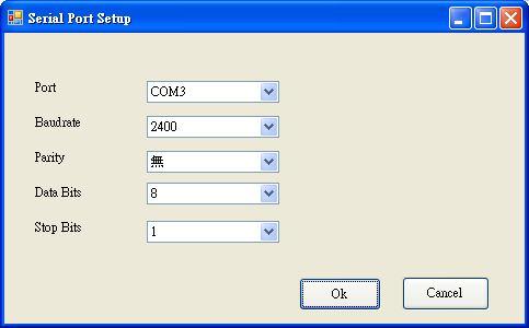 how to send ctrl z to serial port