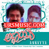 Annayya (1993) kannada Movie Songs Free Download